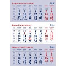 Календарная сетка квартальная-1