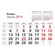 Календарная сетка квартальная-2