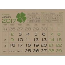 Календарная сетка квартальная-10