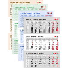 Календарная сетка квартальная-11