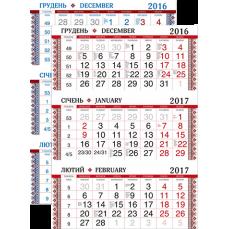 Календарная сетка квартальная-13