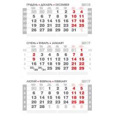 Календарная сетка квартальная-14
