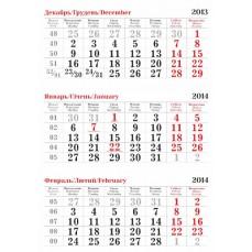 Календарная сетка квартальная-4