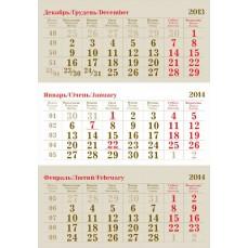 Календарная сетка квартальная-5