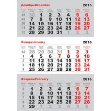 Календарная сетка квартальная-6