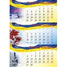 Календарная сетка квартальная-7
