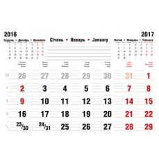 Календарная сетка квартальная-8