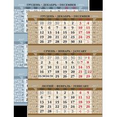 Календарная сетка квартальная-9