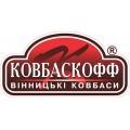 kovbaskof