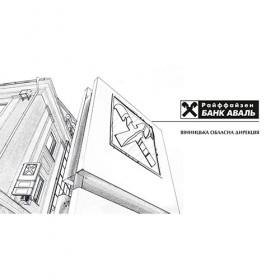 Иллюстрации для открытки с логотипом