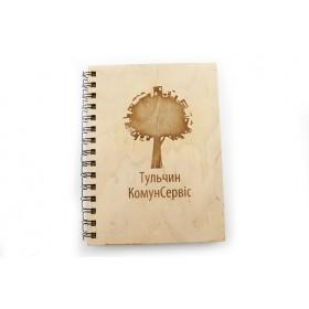 Деревянные блокноты с логотипом