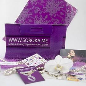 Упаковка с логотипом