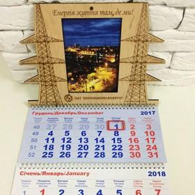 Календари из фанеры