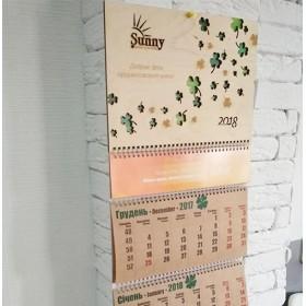Календарь с логотипом