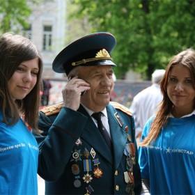 Социальная акция для ветеранов