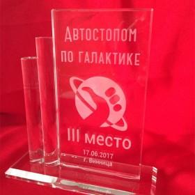 Награды с логотипом