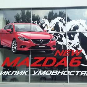 Оклейка витрины автосалона Mazda