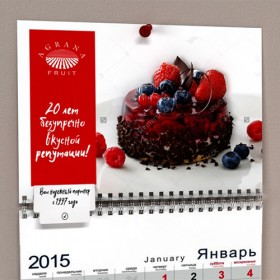 Макет календаря для «Аграна Фрут»