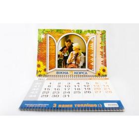 Лазерная высечка для календарей
