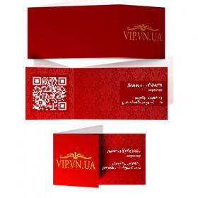 Визитки для vip.vn.ua