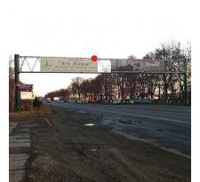 Арка Немировская шоссе дальняя выезд
