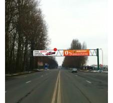 Арка Немировская шоссе ближняя выезд