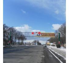 Арка Немировская шоссе дальняя вьезд-2
