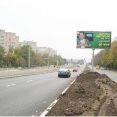 Борд Барское шоссе (разделитель)