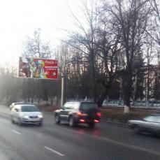 Борд ул. Хмельницкое шоссе