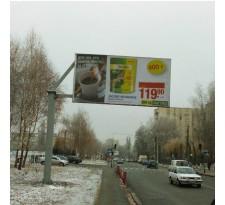 Борд ул. Красноармейская (сторона В)