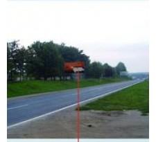 Борд Хмельницкое шоссе (область), выезд (ближний)