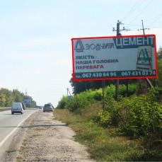 Борд Хмельницкое шоссе (область), въезд (средний)