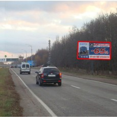 Борд Киевское шоссе (область), въезд(средний)