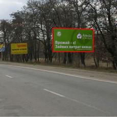 Киевское шоссе (область), въезд(дальний)