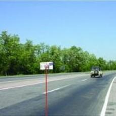Борд Киевское шоссе (область), выезд (дальний)