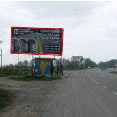 Борд Хмельницкое шоссе (область), выезд (д)