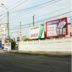 Борд ул. Кирова (муницип. рынок) №5