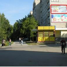 Борд пр. Космонавтов, маг. Watsons - фасад