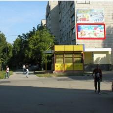 Борд пр. Космонавтов, маг. Watsons - фасад (низ)