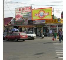 Борд ул.Привокзальная (Ж/Д вокзал, опт. рынок)