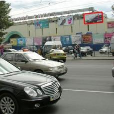 Центральный рынок, фасад справа