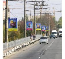 """Конструкции на """"Киевском"""" мосту в сторону Киевской"""