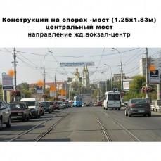 """На """"Центральном"""" мосту в сторону ЖД вокзала"""