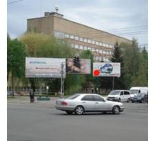 Борд  на перекрестке ул. Келецкая - 600-летия