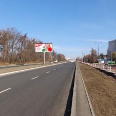 Борд Барское шоссе (трамвай)