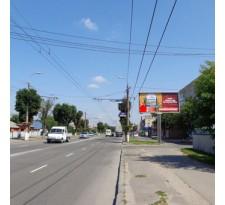 Борд ул. Киевская, 104