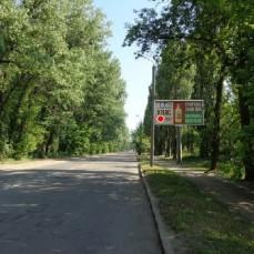 Борд ул. Липовецкая
