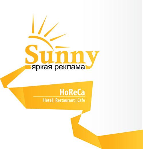 Продукция прорекламировать как рекламировать свою одежду на kidstaff.com.ua